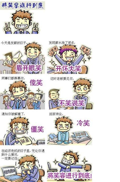 一起交换日记吧-爱全集~不知舞火漫画漫画图片
