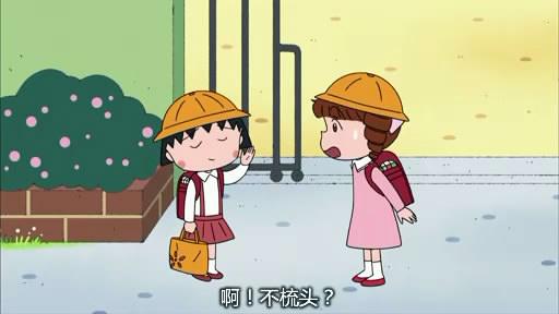 讲解: 掌握单词: 上履袋「」:装鞋的袋子。 寝坊「」:睡懒觉。 :好好地。 髪「」:头发。 :女孩的短发,娃娃头。 度外視「」:置之度外。 知识点讲解: 惯用词组: 間「」合「」:赶上。 语法: 訳 「」 (1)〔意味〕意义,意思.   訳言葉/莫明其妙的词;无意义的词. (2)〔理由〕理由,原因;[事情]情形.