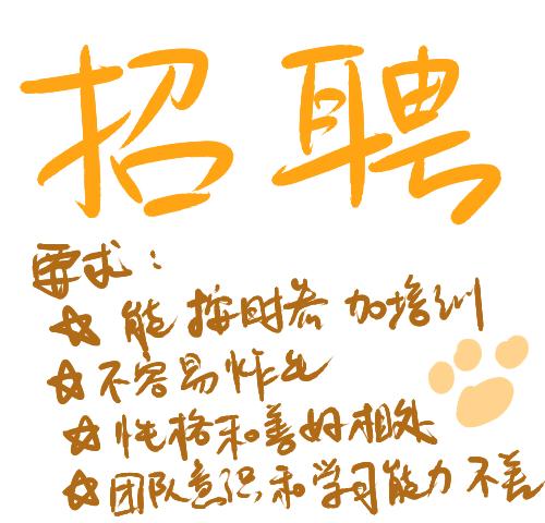糖糖艺术字设计