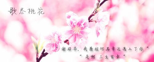 喜欢和爱_喜欢和爱的区别_喜欢和爱有什么区别