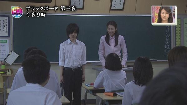 触漫教室素材黑板