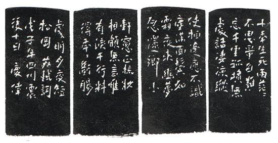十年歌谱陈奕迅