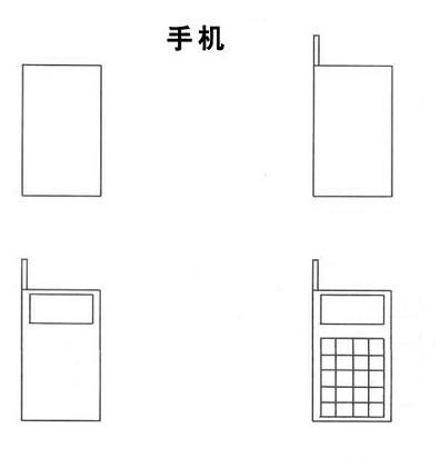 简笔画简单画:正方形简笔画34