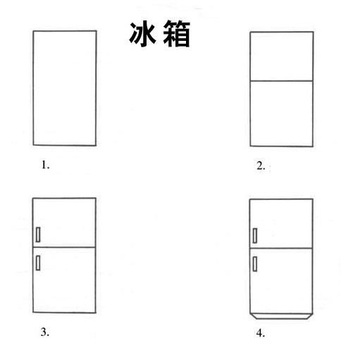 简笔画简单画:正方形简笔画37