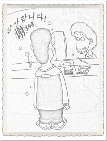 手帕简笔画绘画步骤