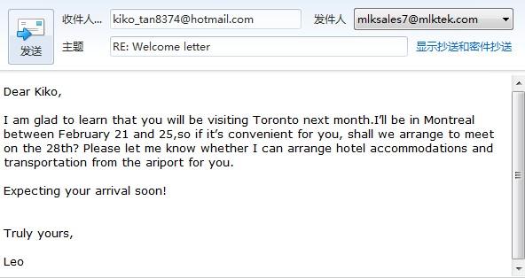 【商务英语】教你写email part 2 第一期:2012-