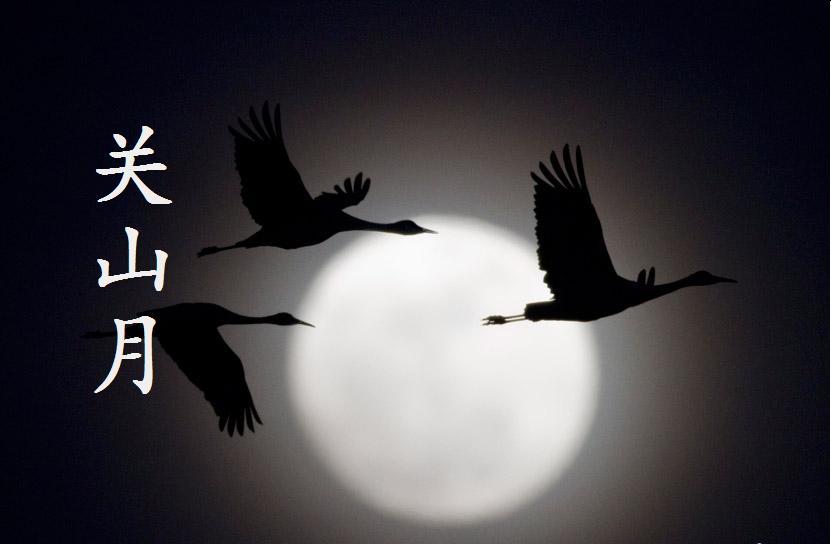 月光の云海 五线谱
