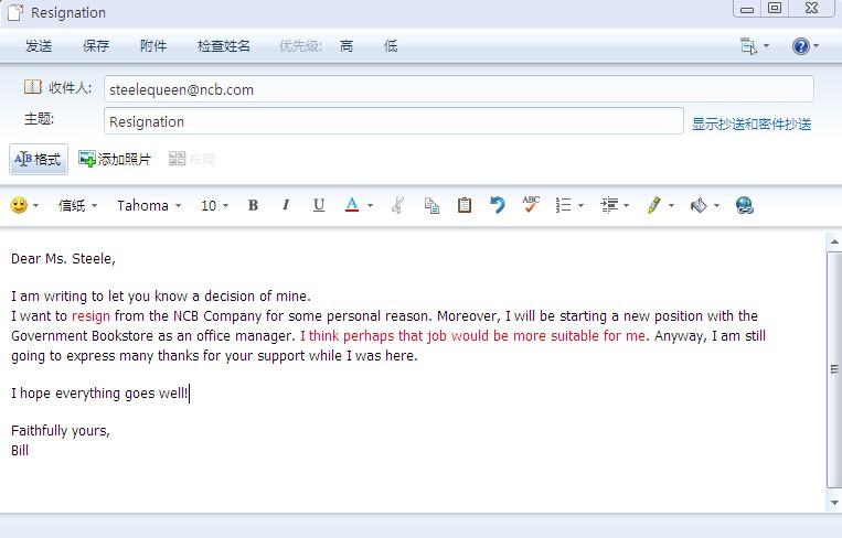 【商务英语】教你写email part 2 第四期:2012-