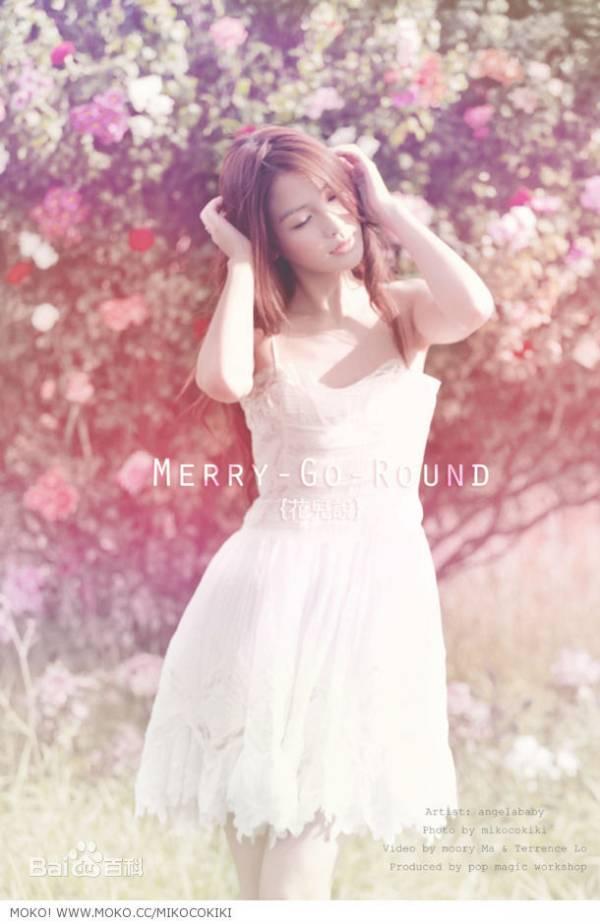 Angelababy(1989年2月28日),中文名杨颖,出生于上海,13岁时移居香港,有1/4德国血统,著名影星、模特,新四小花旦之一。杨颖以其时尚靓丽的外形、活泼可爱的性格深受观众喜爱,有宅男女神、潮流教主之称,日本传媒更是封她为「香港女神」。2009年主演电影《全城热恋》正式进军影坛,其后在《第一次》、《太极》、《一场风花雪月的事》、《狄仁杰之神都龙王》等影片中担任女一号。近年来她的人气急速攀升、事业全面开花,连续三年登上福布斯中国名人榜前100名,陆续出席巴黎时装周、米兰时装周和威尼