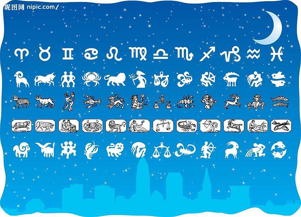 数学 中二 数学 : 欣赏一下自己星座的传说吧~一共有12个美好的星座 ...